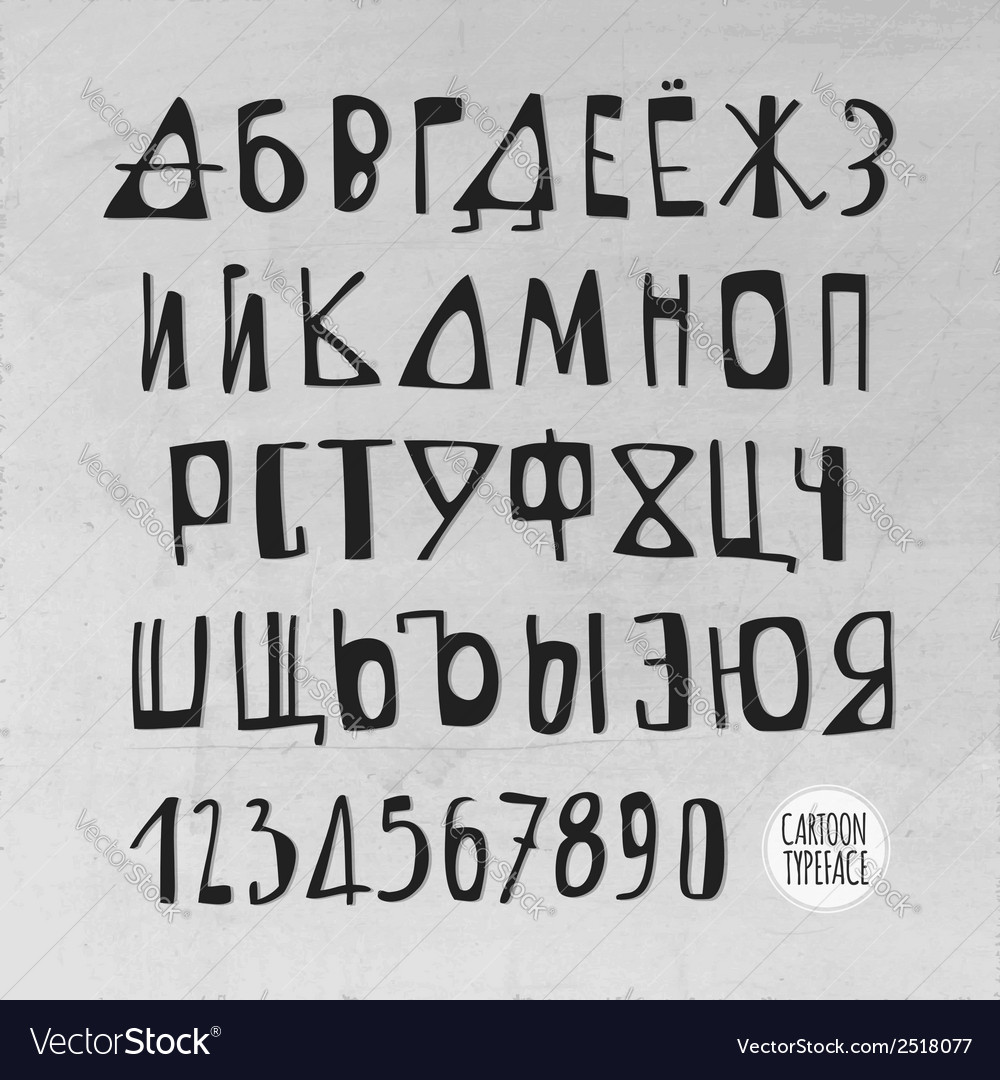 Hand drawn russian alphabet vector | Price: 1 Credit (USD $1)