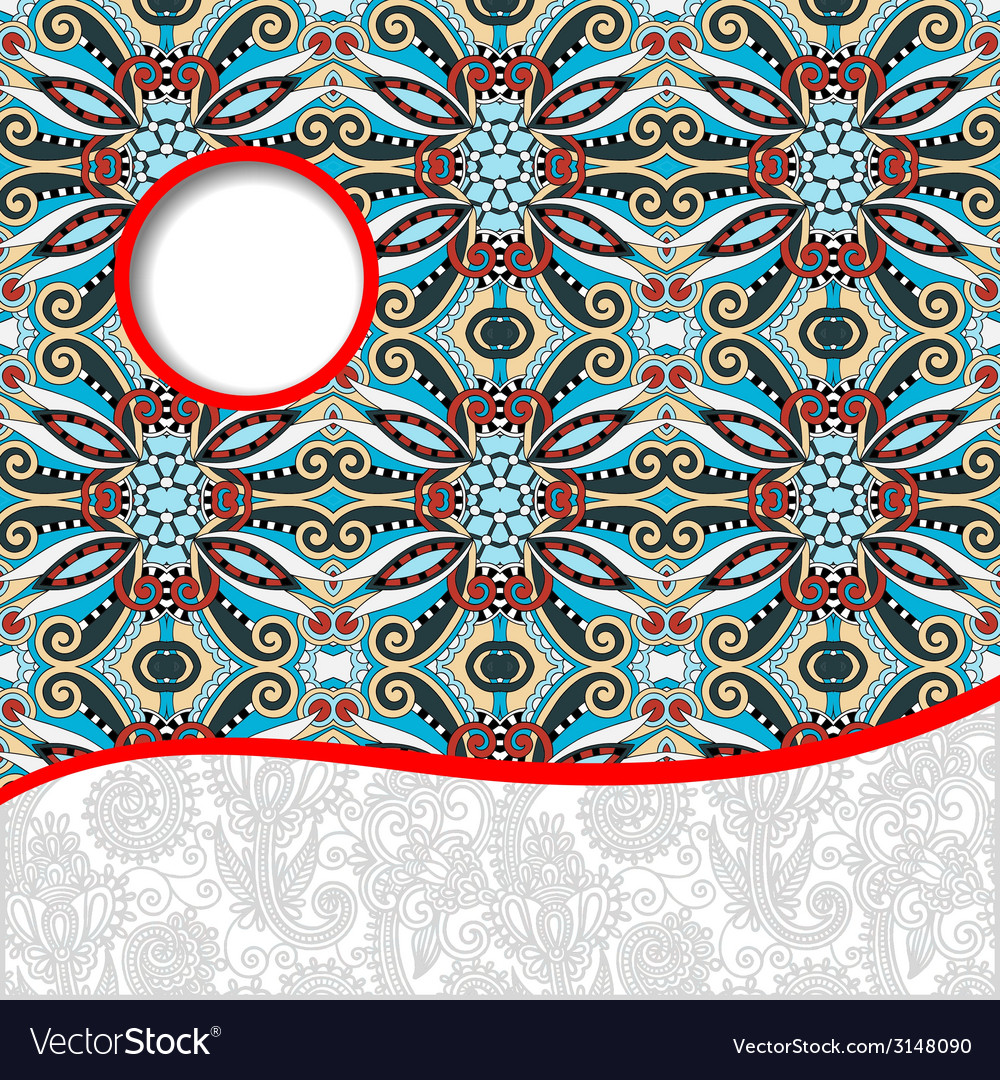 Geometric tribal pattern with place for your text vector   Price: 1 Credit (USD $1)