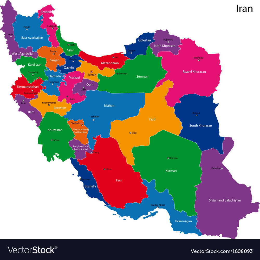 Islamic republic of iran vector | Price: 1 Credit (USD $1)