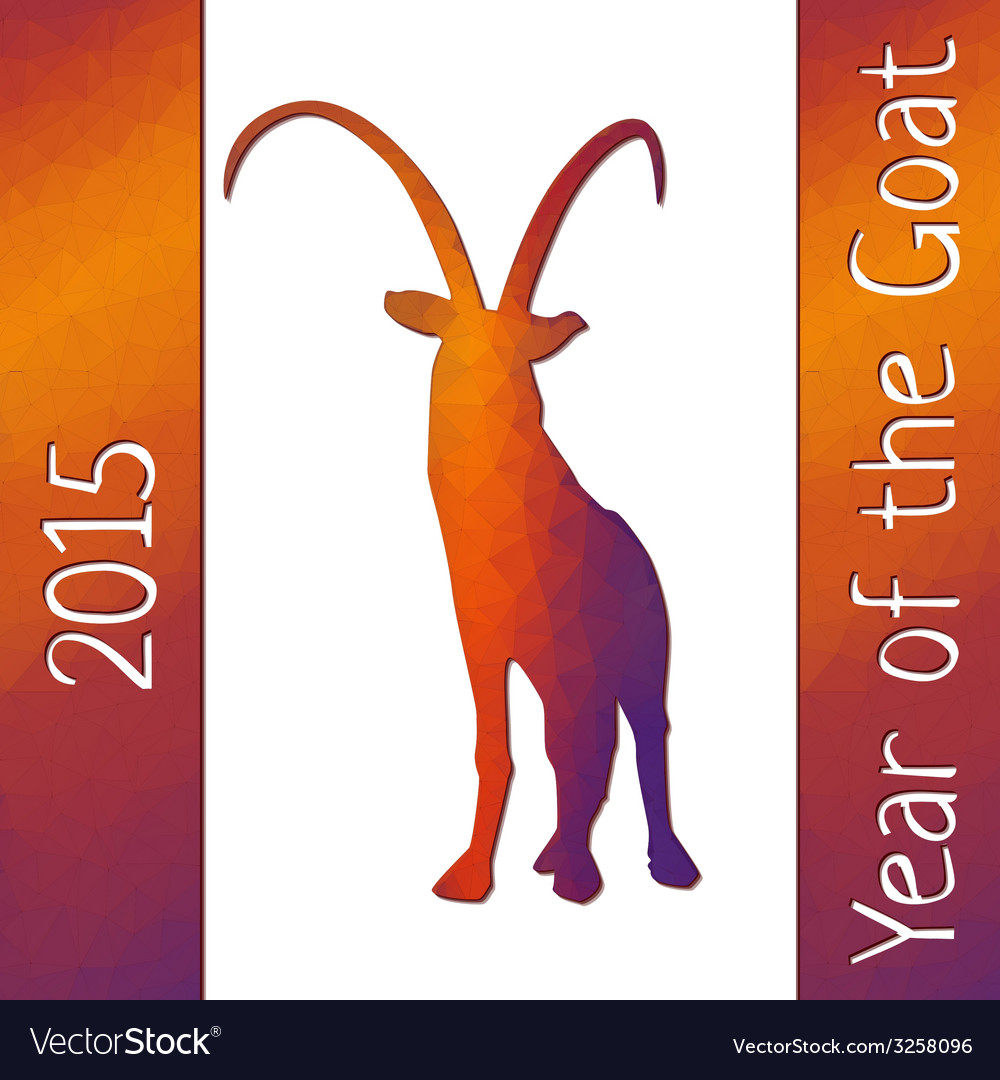 Geometric pattern goat for new year vector | Price: 1 Credit (USD $1)