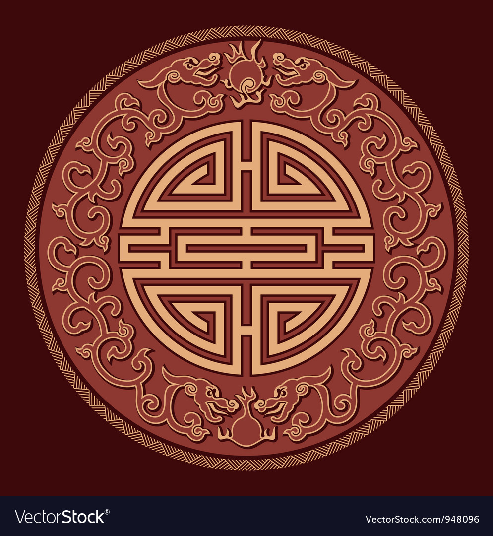Oriental feng shui pattern vector | Price: 1 Credit (USD $1)