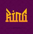 King crown design element vector
