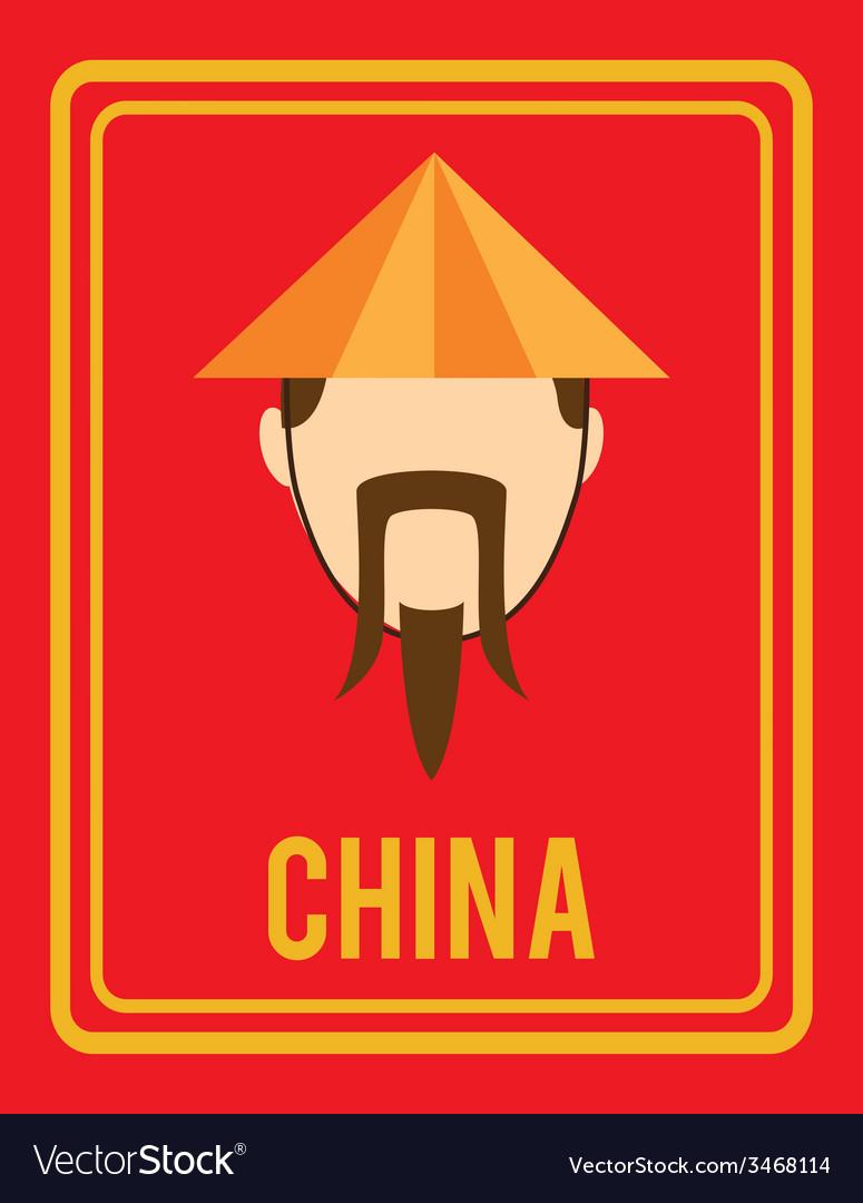 China design vector | Price: 1 Credit (USD $1)