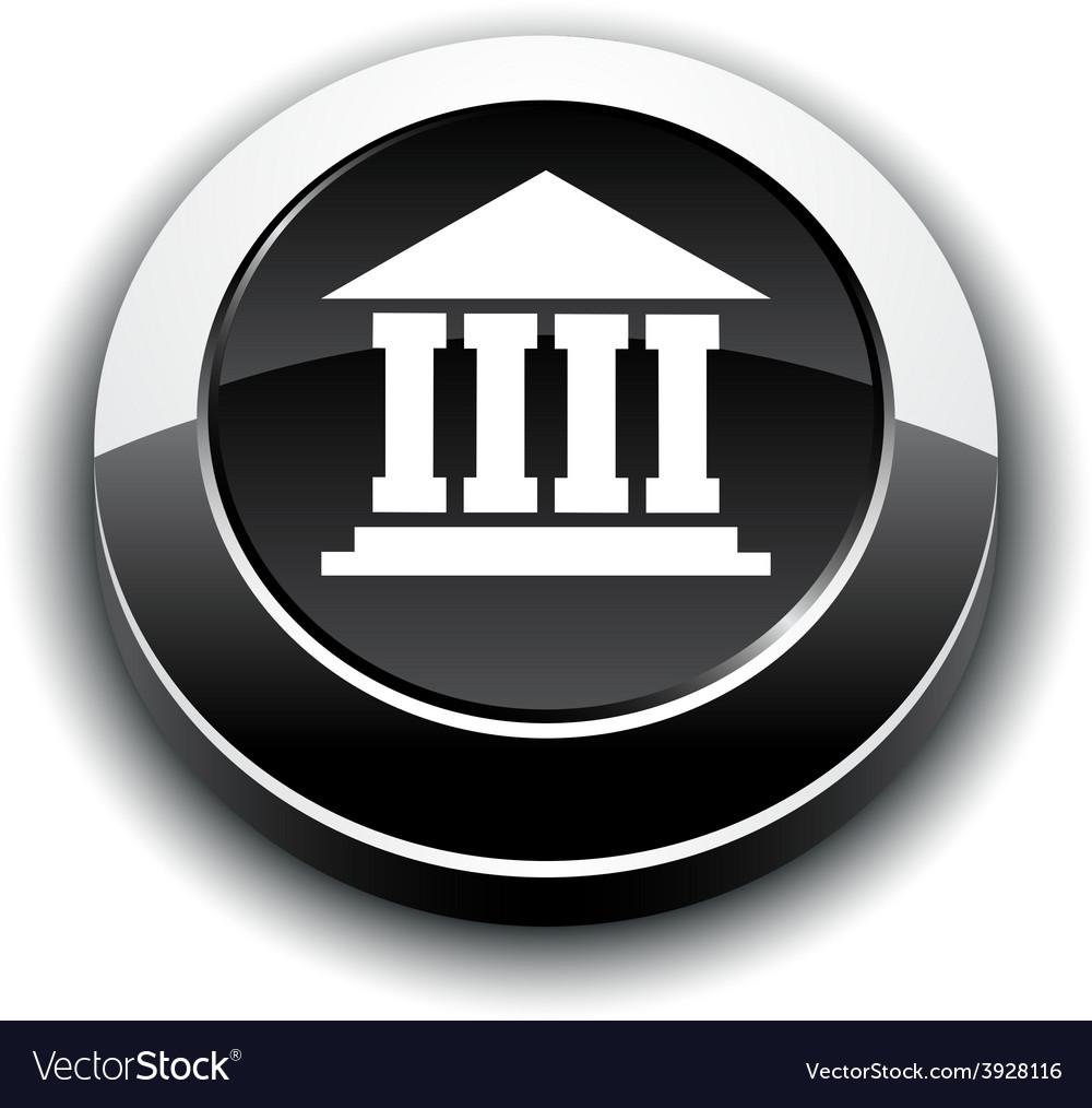 Exchange 3d round button vector | Price: 1 Credit (USD $1)