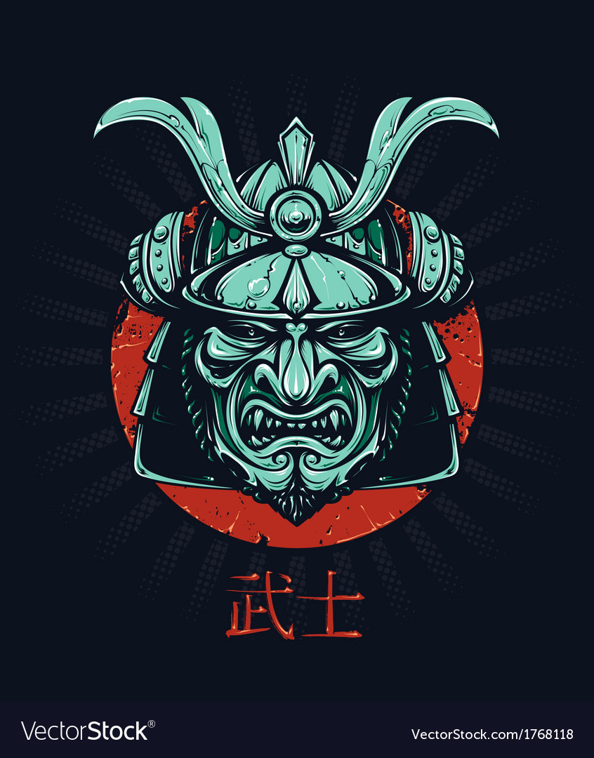 Samurai mask 2 vector | Price: 3 Credit (USD $3)