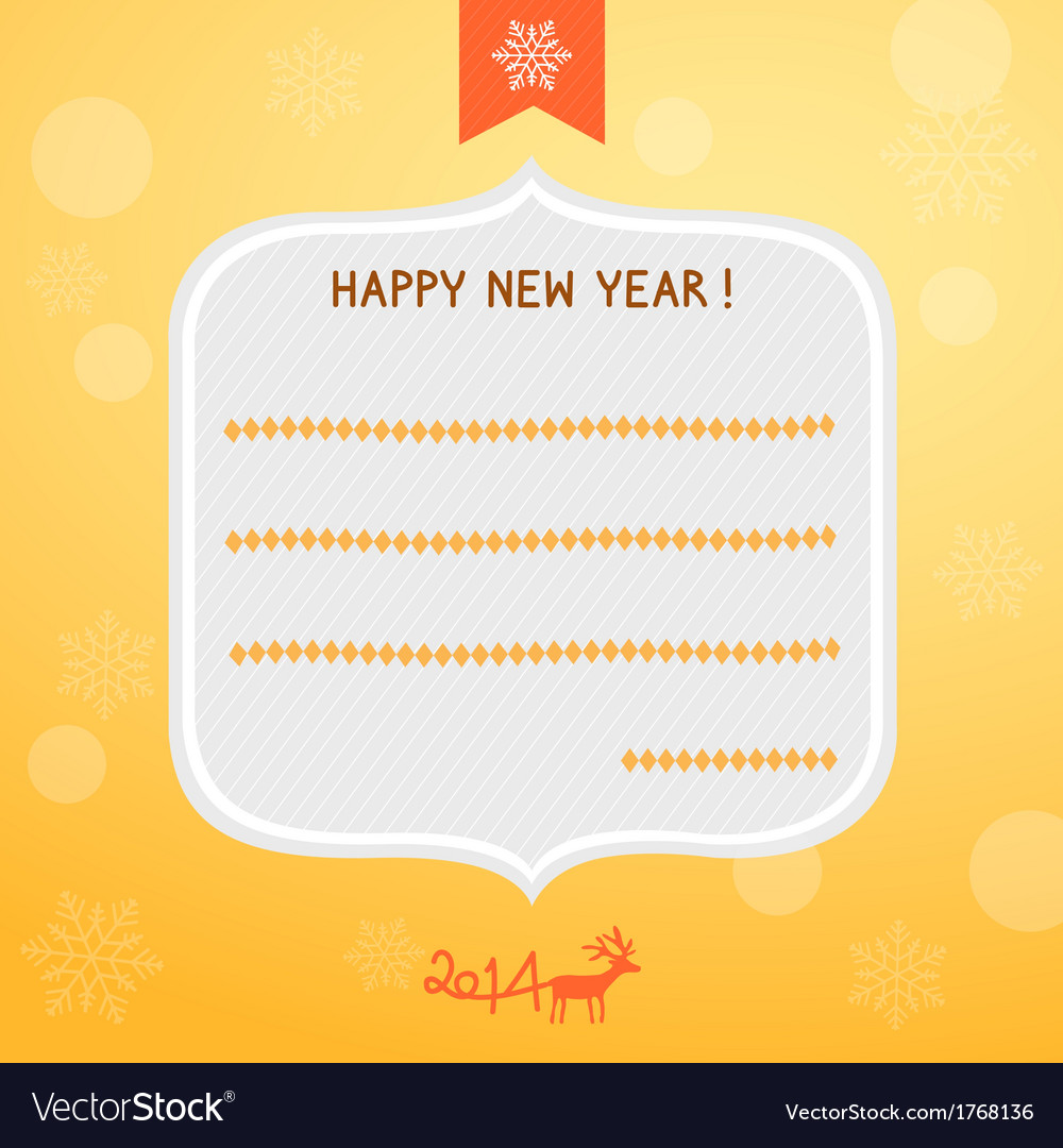 New year card4 vector | Price: 1 Credit (USD $1)
