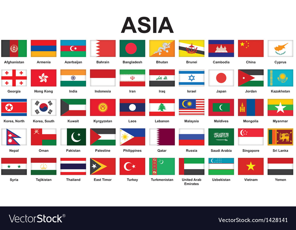 Asian countries flags vector | Price: 3 Credit (USD $3)
