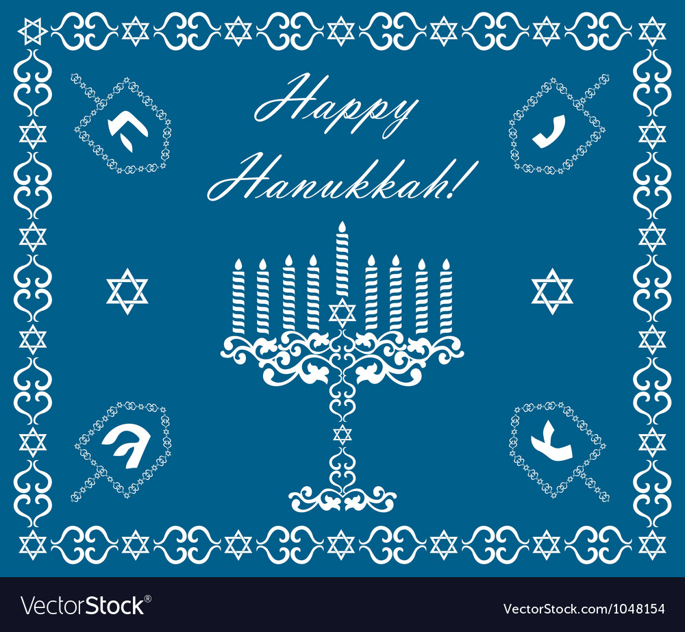 Chanukah holiday background with dreidels vector | Price: 1 Credit (USD $1)