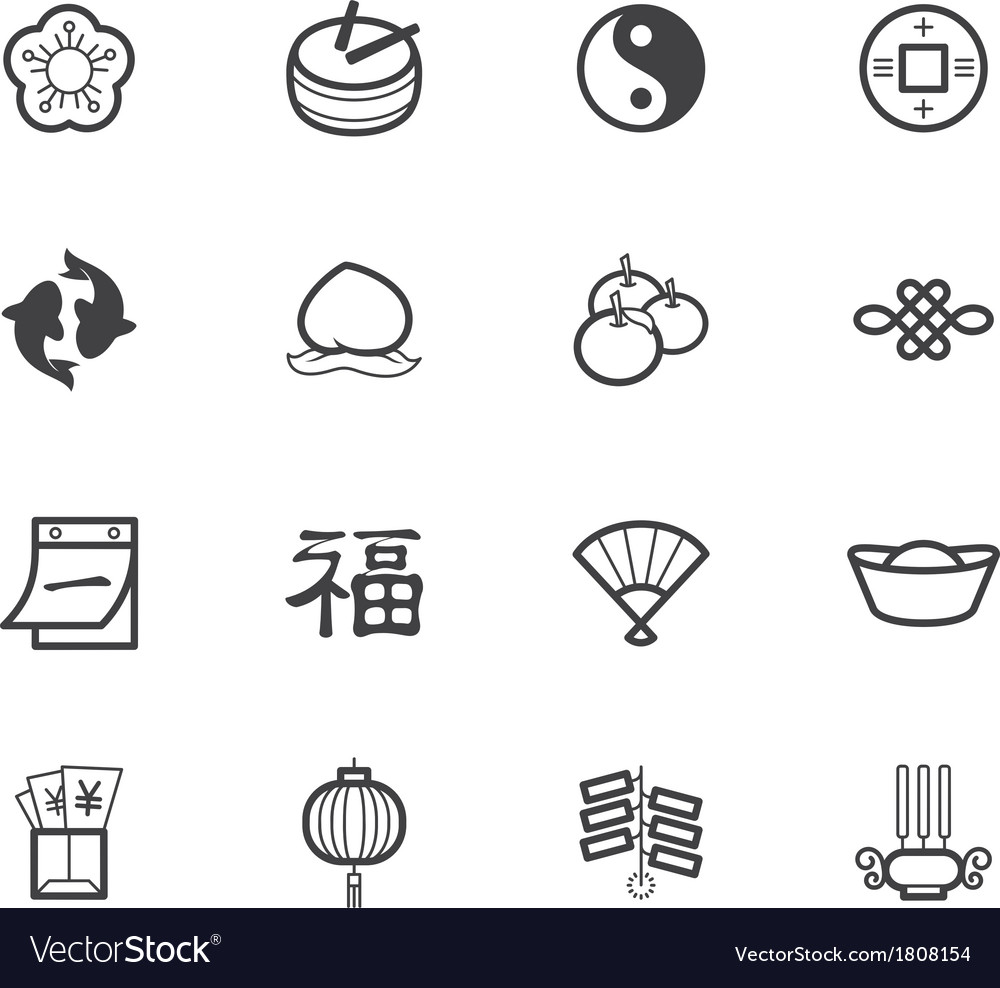 Chinese new year black icon set on white backgroun vector | Price: 1 Credit (USD $1)