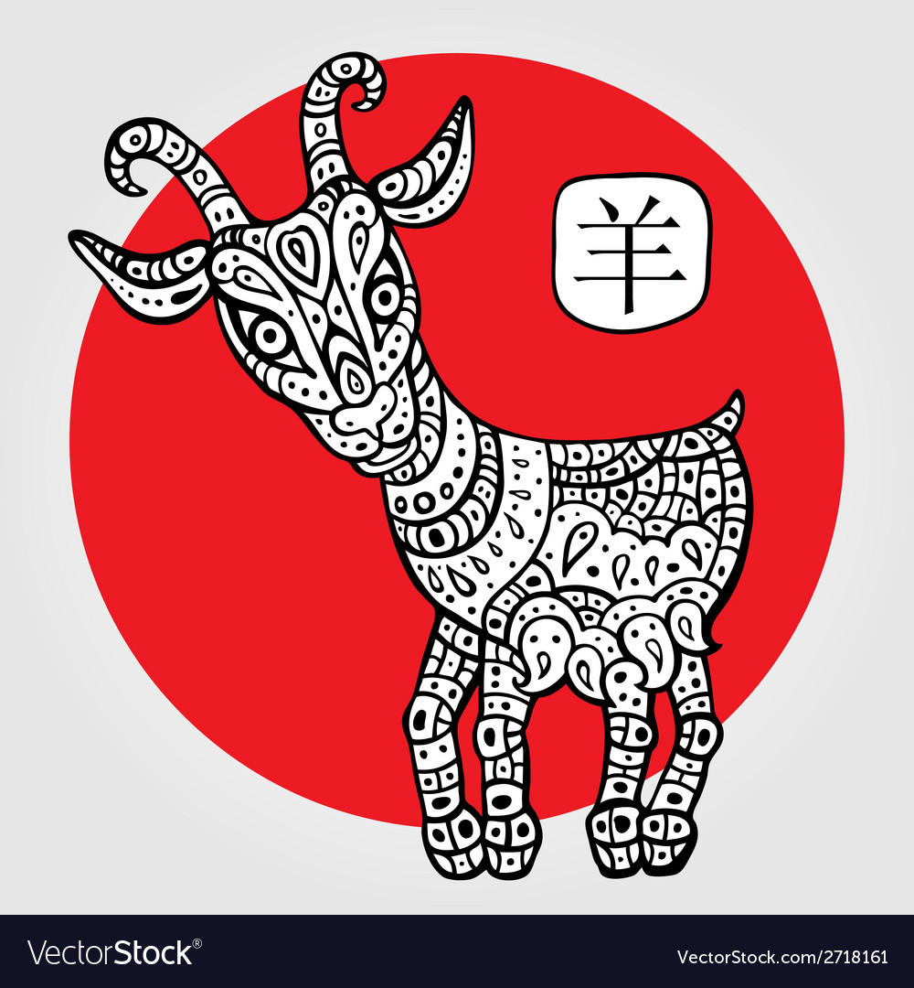 Goat 2015 symbol of the new year vector   Price: 1 Credit (USD $1)