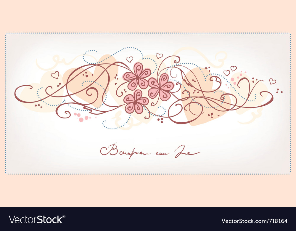 Cute pink flowers vintage background vector | Price: 1 Credit (USD $1)