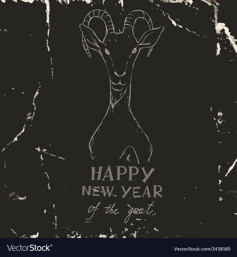 The goat - a new year symbol of 2015 vector | Price: 1 Credit (USD $1)