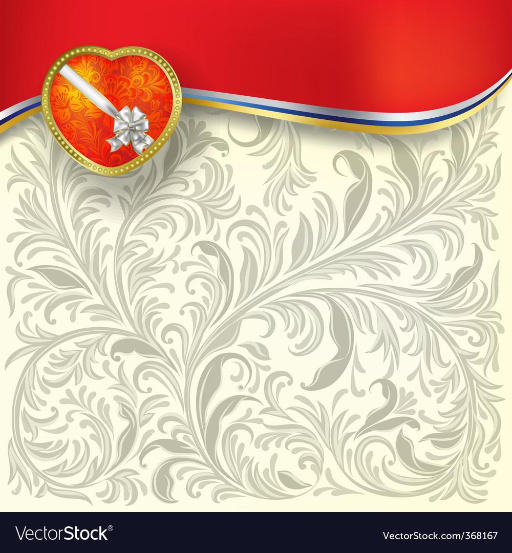Valentines card vector | Price: 3 Credit (USD $3)