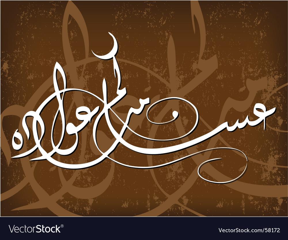 Islamic illustration vector