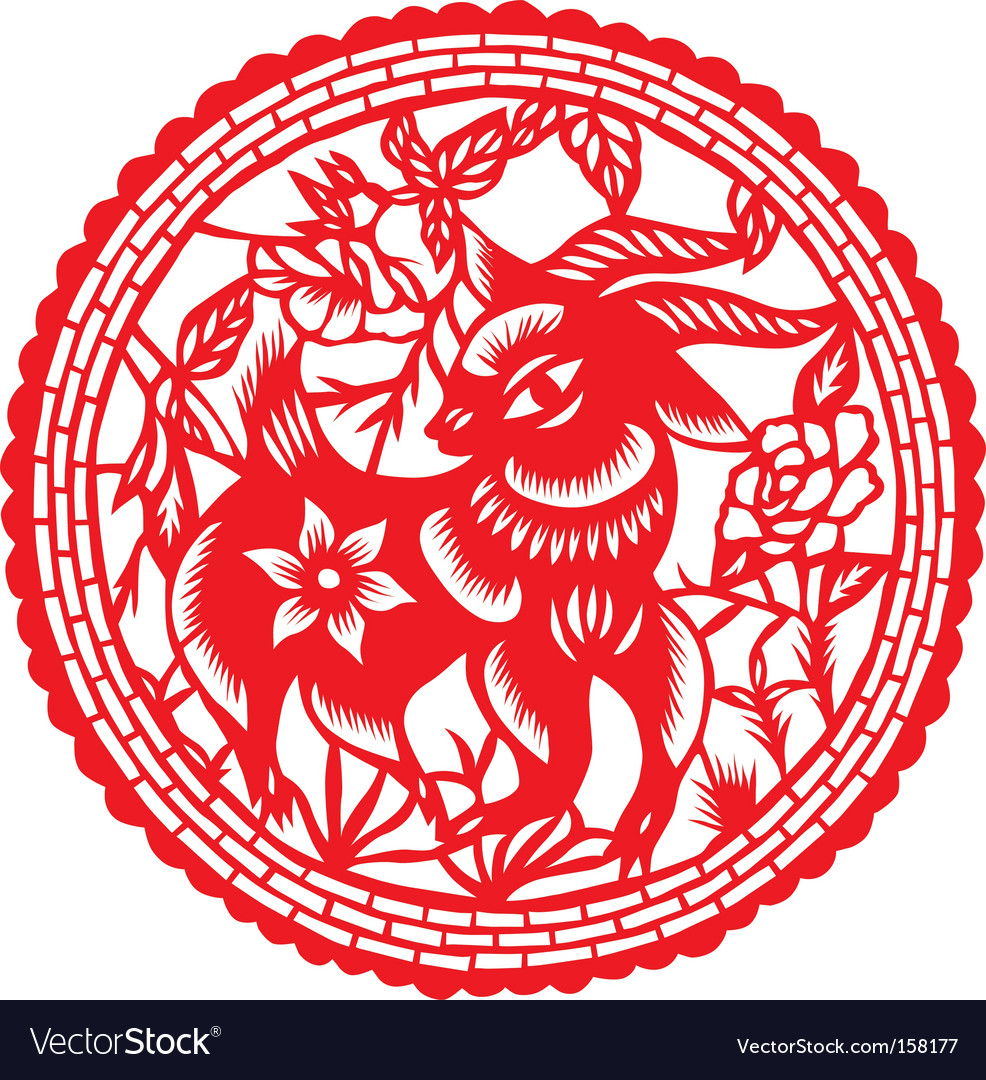Paper cut goat vector   Price: 1 Credit (USD $1)