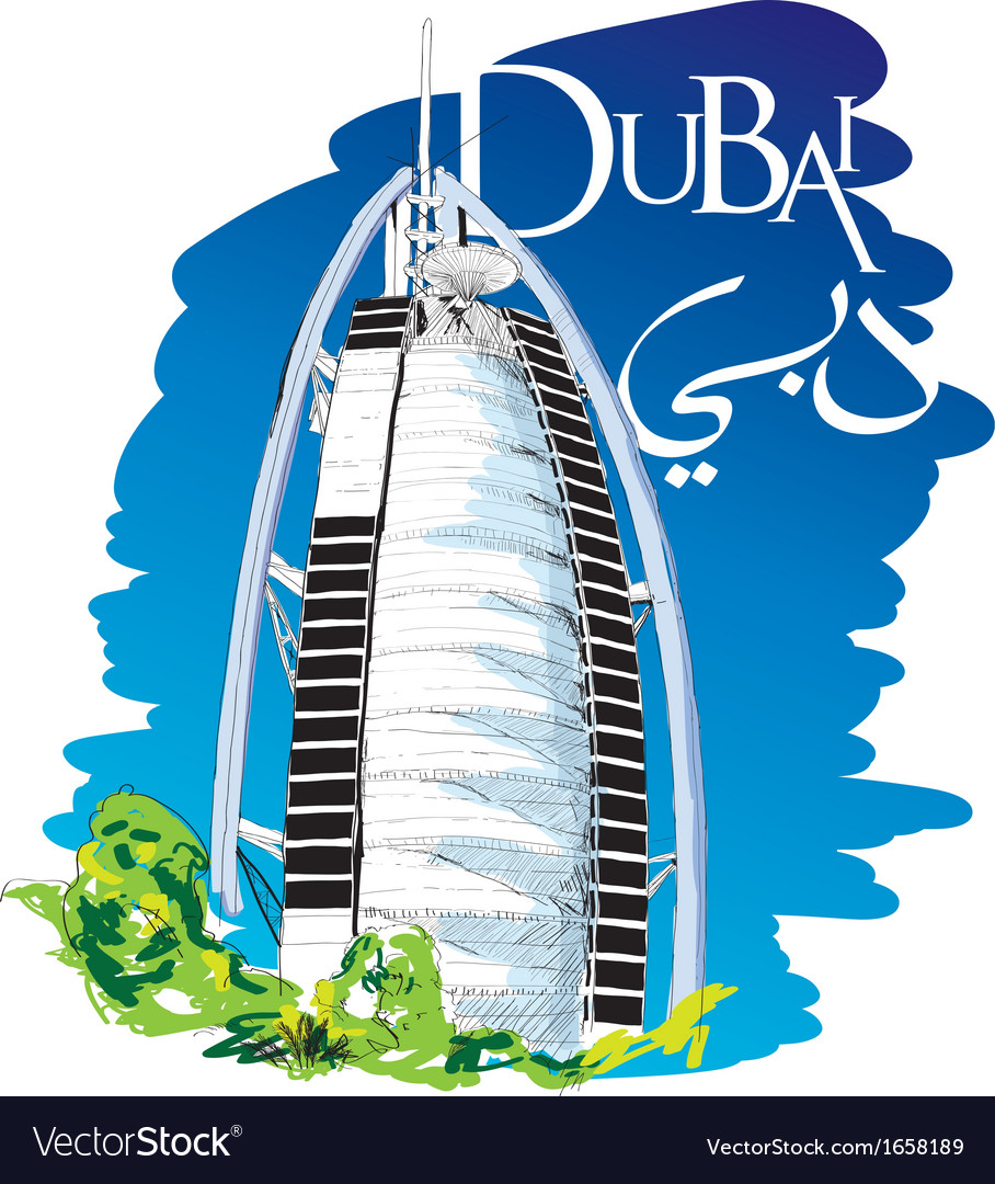 Dubai vector | Price: 1 Credit (USD $1)