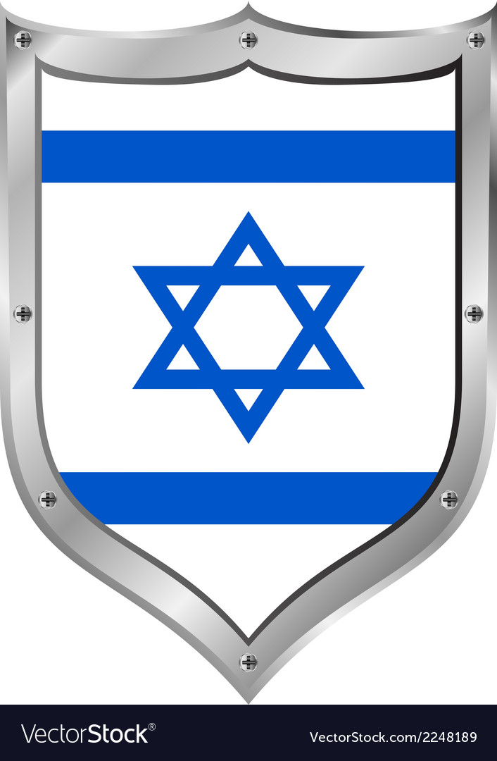 Israel flag button vector | Price: 1 Credit (USD $1)