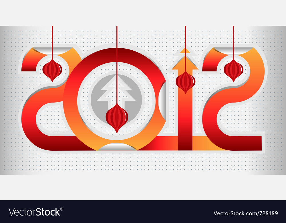 Red new year gift sign vector | Price: 1 Credit (USD $1)