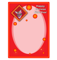 A dragon head on chinese new year background vector