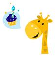 Cute cartoon party giraffe vector