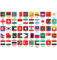 Icons with asian flags vector