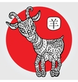 Goat 2015 symbol of the new year vector