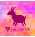 Goat icon on bright geometric background vector