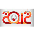 Red new year gift sign vector