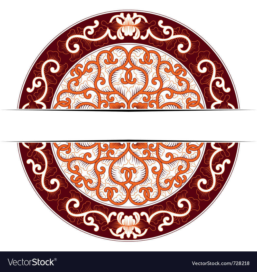 Asia circle ornate in red colors vector | Price: 1 Credit (USD $1)
