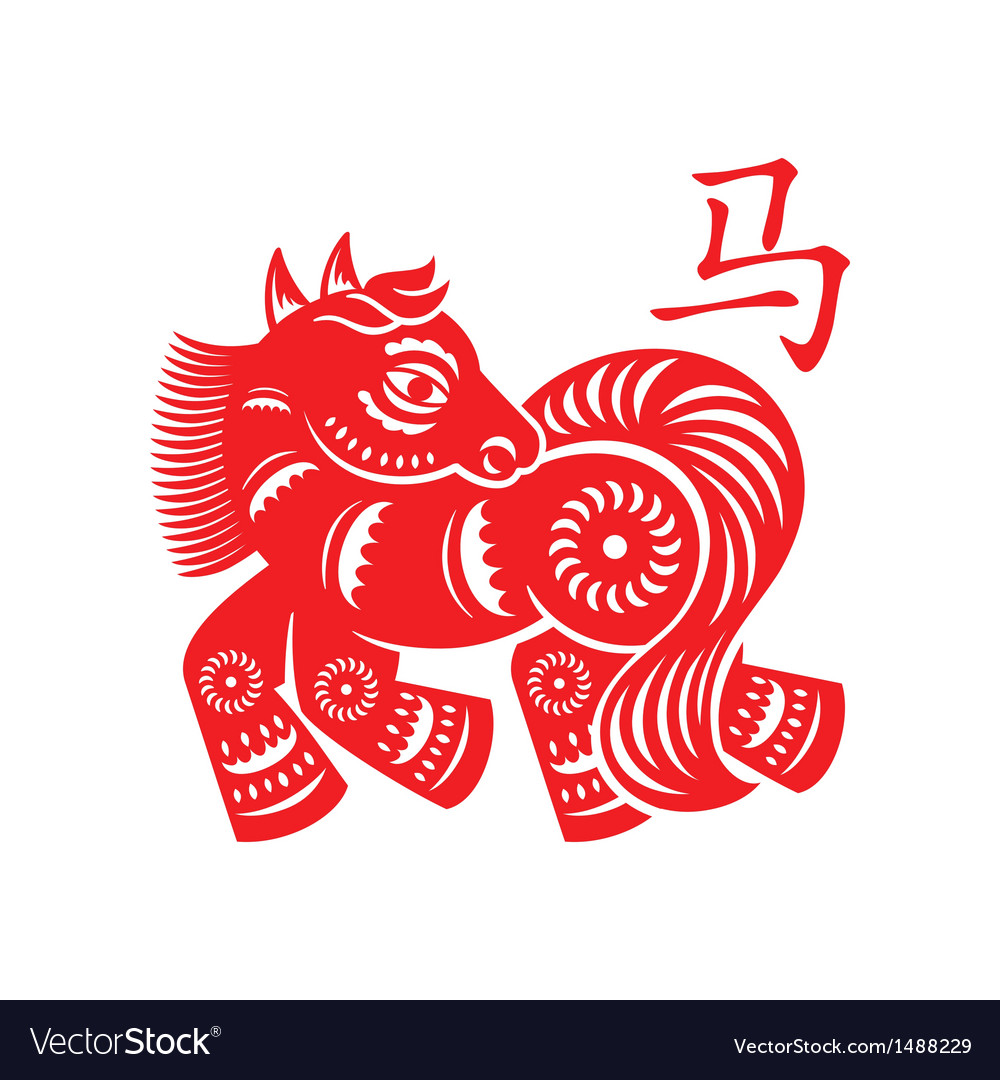 Horse lunar symbol vector | Price: 1 Credit (USD $1)