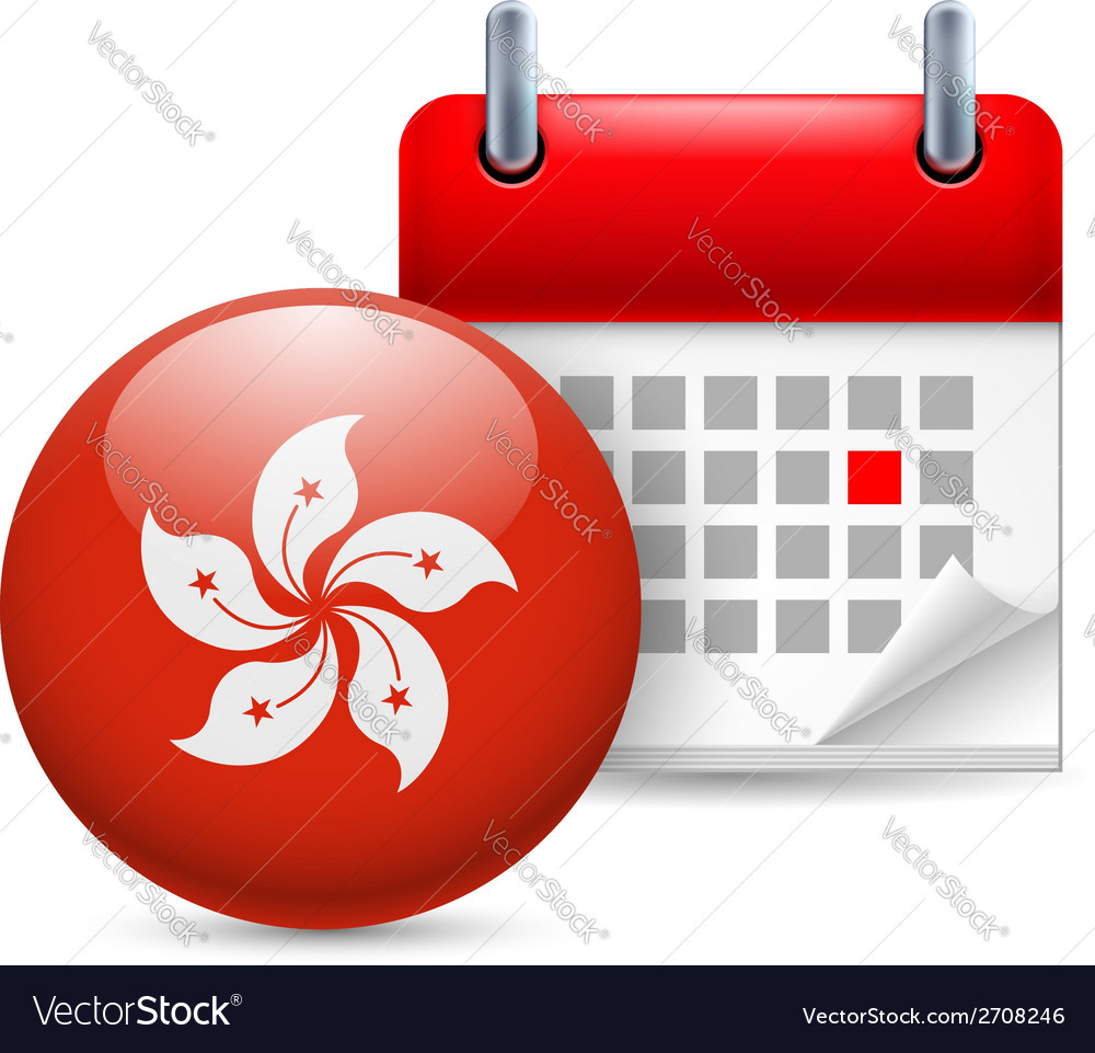 Icon of national day in hong kong vector | Price: 1 Credit (USD $1)