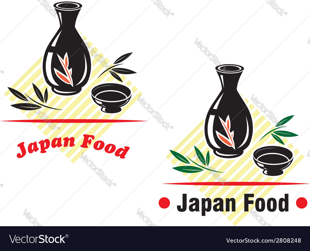 Japan food cuisine vector | Price: 1 Credit (USD $1)