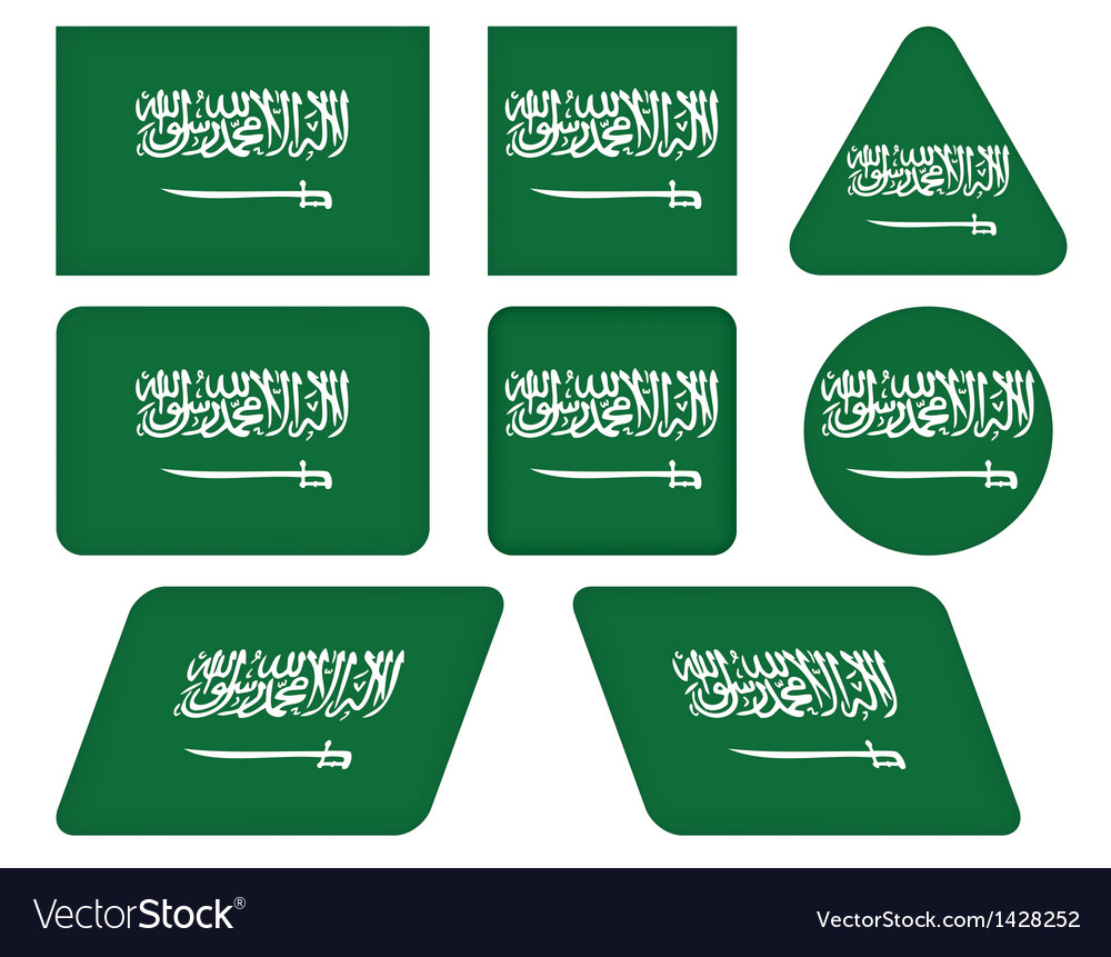 Buttons with flag of saudi arabia vector | Price: 1 Credit (USD $1)