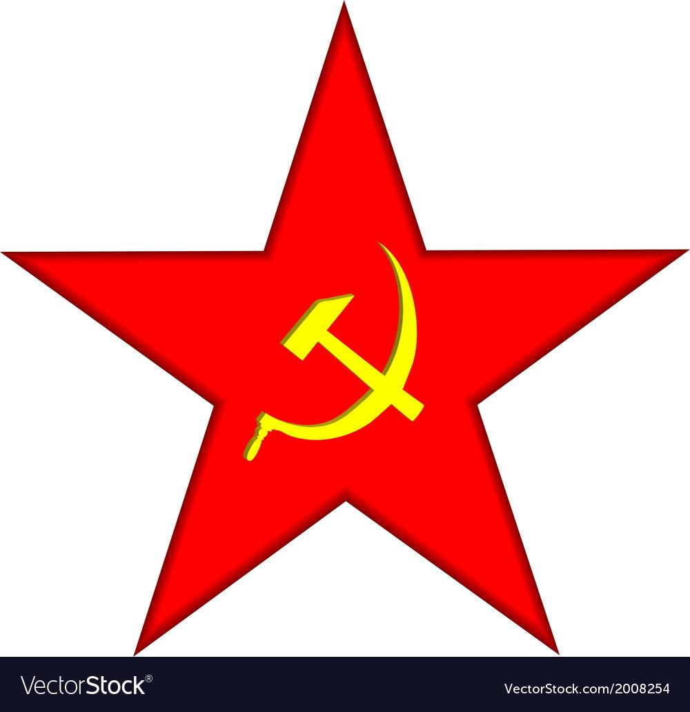 Star icon vector   Price: 1 Credit (USD $1)