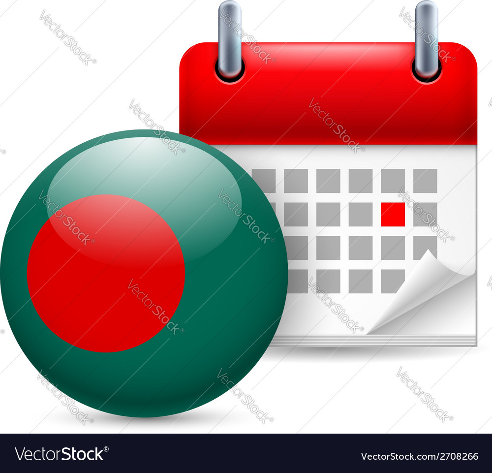 Icon of national day in bangladesh vector | Price: 1 Credit (USD $1)