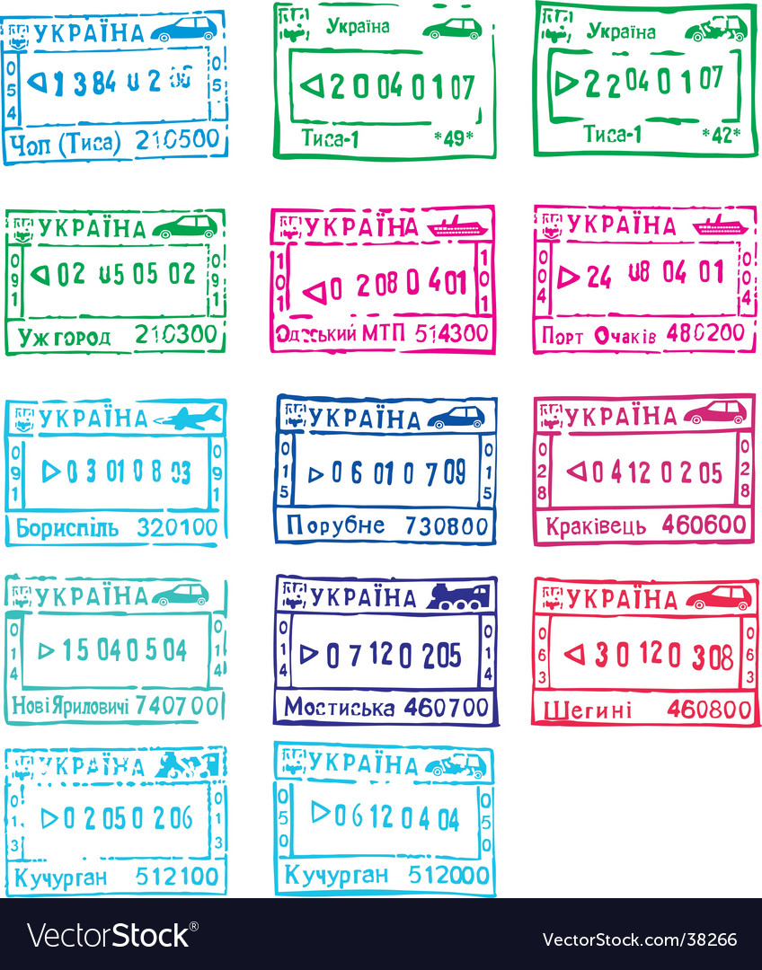 Travel stamps of ukraine vector | Price: 1 Credit (USD $1)