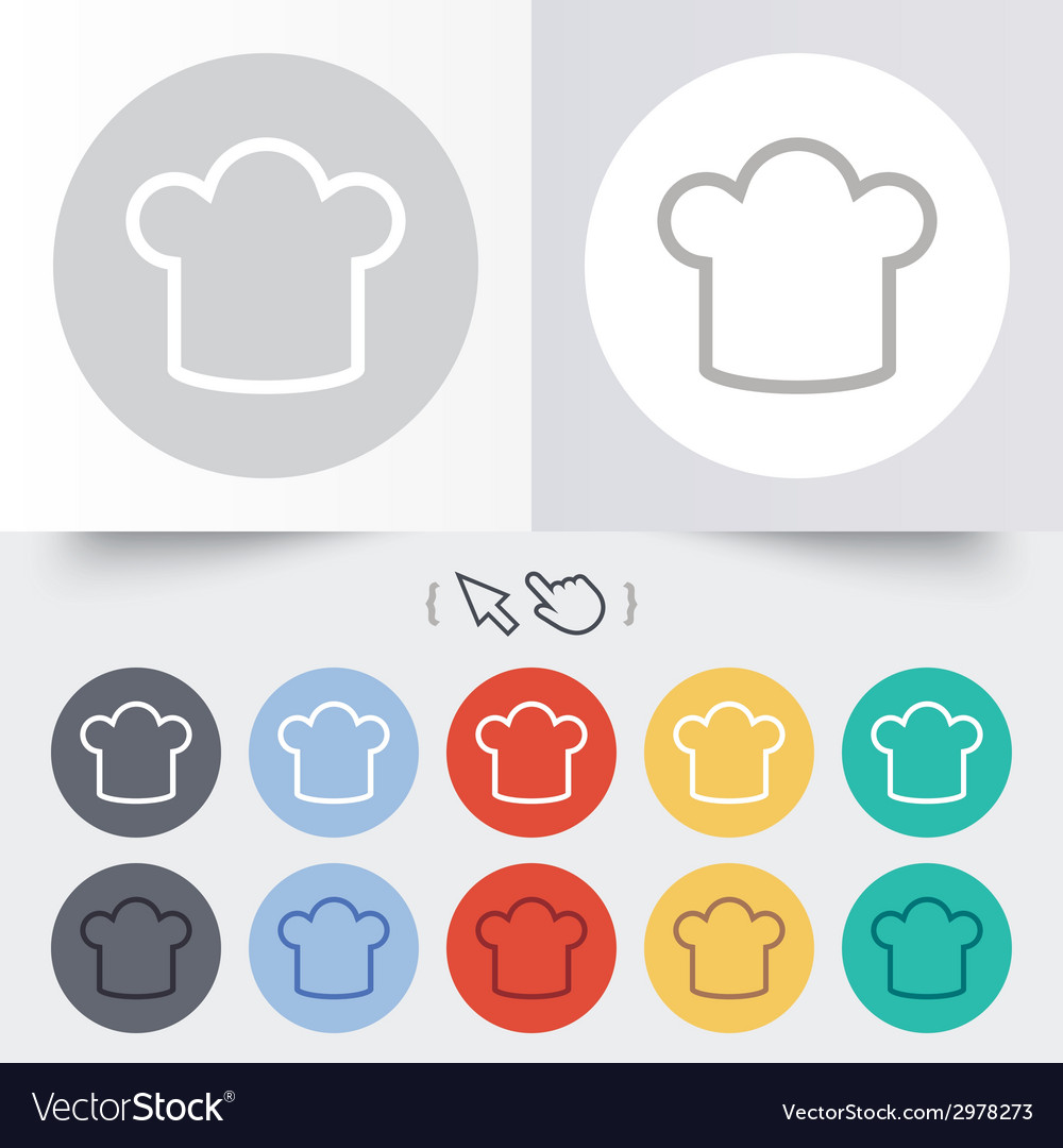 Chef hat sign icon cooking symbol vector | Price: 1 Credit (USD $1)