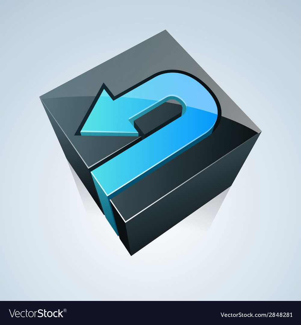 Cube with arrow vector   Price: 1 Credit (USD $1)