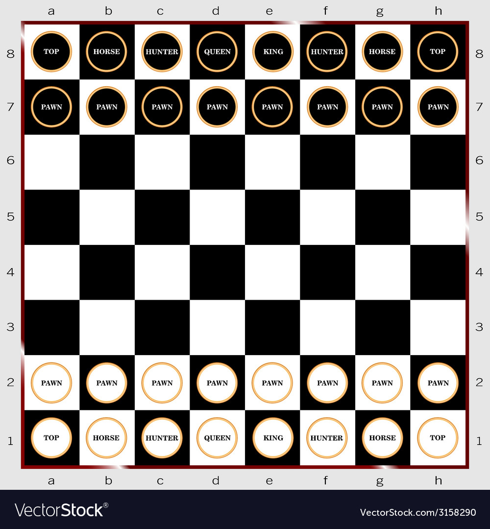 Chess sign and icon vector   Price: 1 Credit (USD $1)