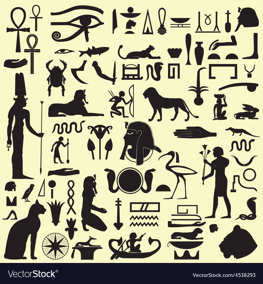 Egyptian symbols and signs set 1 vector | Price: 1 Credit (USD $1)
