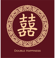 Double happiness symbol with round frame vector
