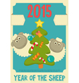 New year card with cute cartoon sheep vector