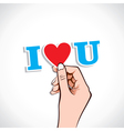 I love you word in hand vector