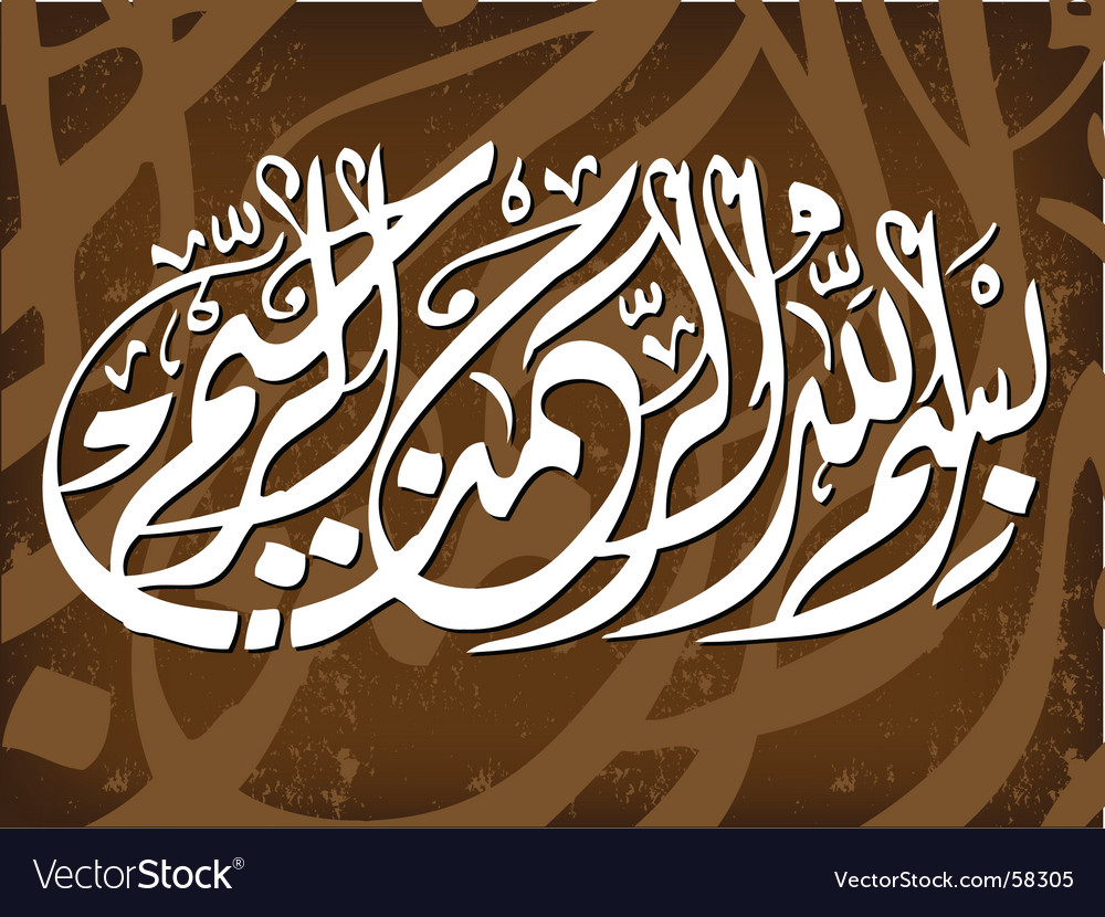 Islamic illustration vector | Price: 1 Credit (USD $1)