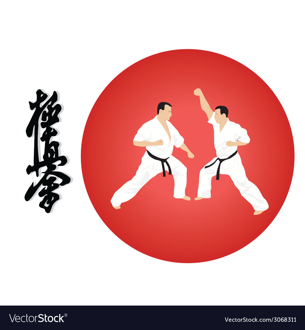 On karate vector | Price: 1 Credit (USD $1)