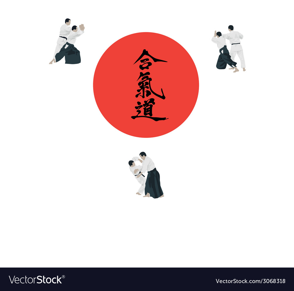 With the aikido image vector | Price: 1 Credit (USD $1)