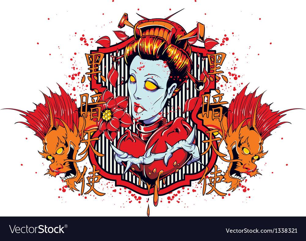 Beautiful dead girl vector | Price: 1 Credit (USD $1)