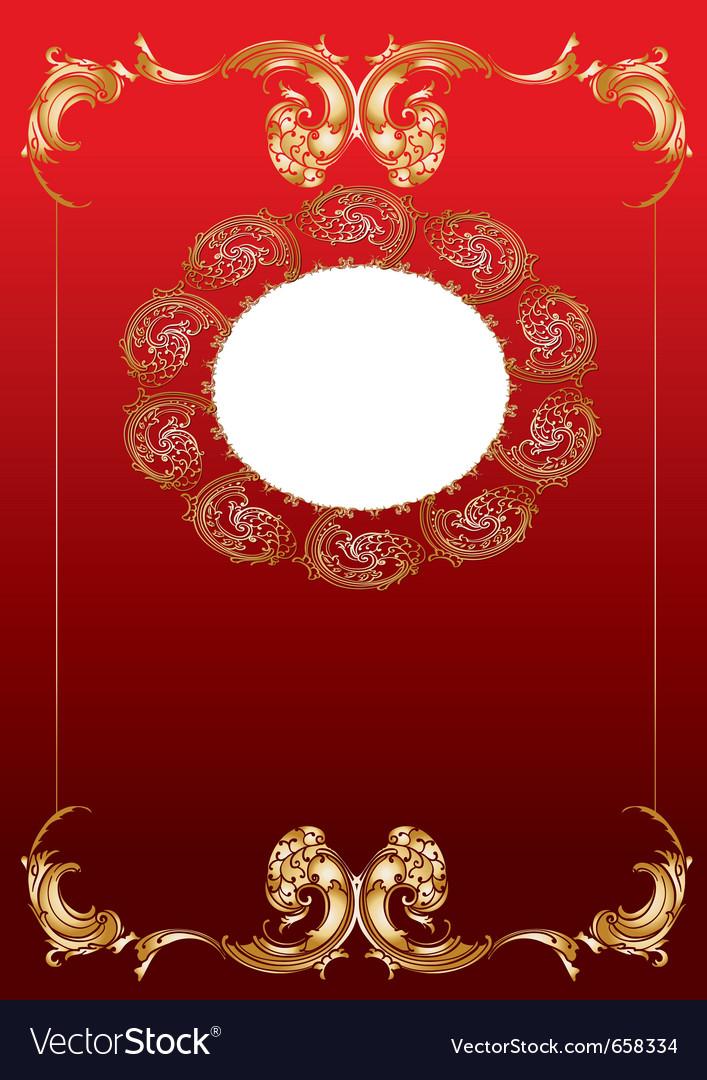 Vintage ornament frame vector | Price: 1 Credit (USD $1)