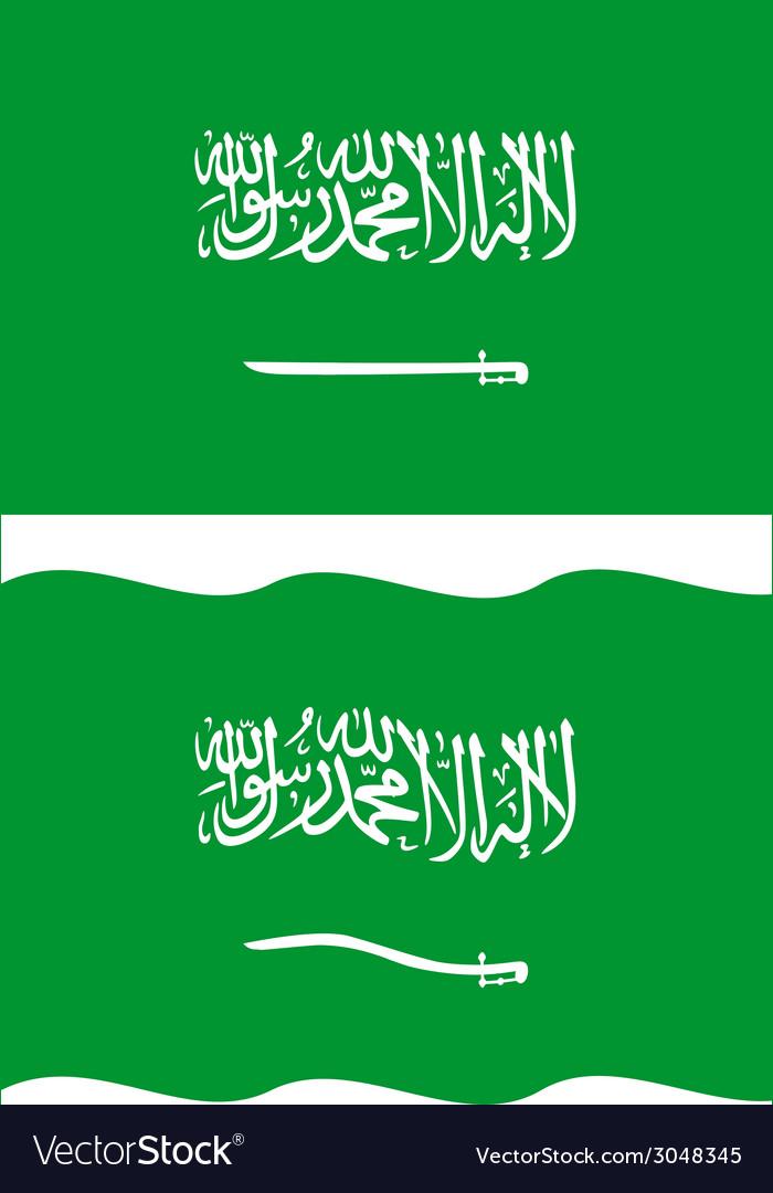Flat and waving saudi arabia flag vector | Price: 1 Credit (USD $1)