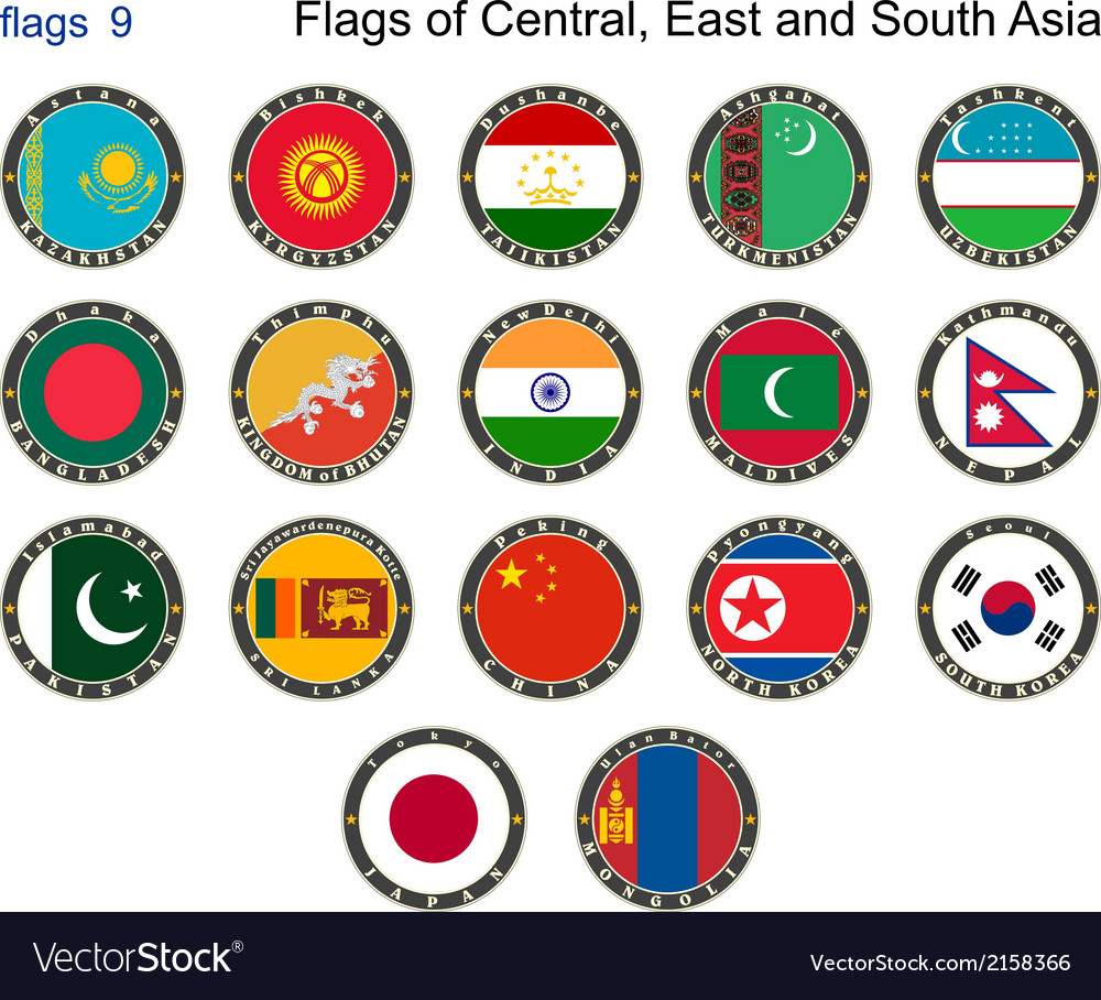 Flags of central east and south asia vector | Price: 1 Credit (USD $1)